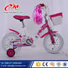 Lovely sweet good looking childrens bikes for sale/specialized baby bike/good price bike for children