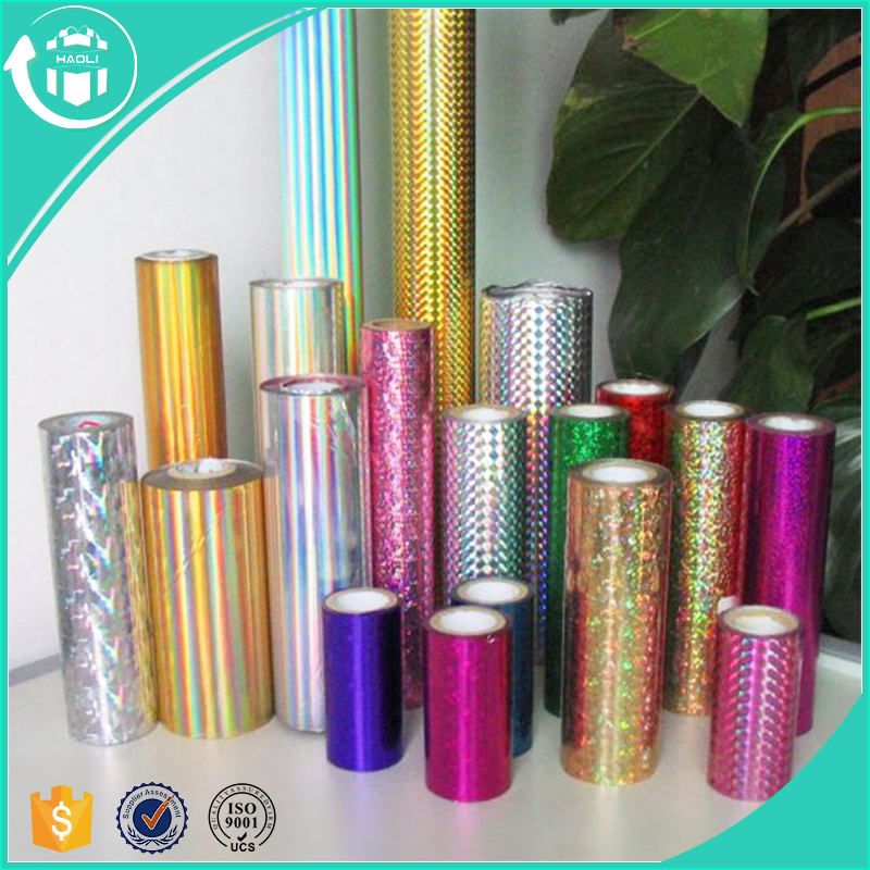 Good Quality Lightbeam PVC Colorful Holographic Vinyl Film