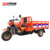 Chinese Cheap Water Cooled 200CC Cargo Tricycle Three Wheels Motorcycle For Sale MC TC250B