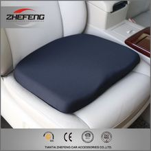Professional factory superior customer care perfect design memory foam butt booster summer office chair cooling seat cushion