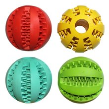 Five Star FDA Free Non-toxic Natural Rubber Tooth Cleaning Soft Durable Medium Large Dog Toy Ball