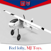 Best choose fast reaction new glider airplane rc toy