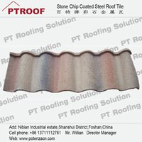 textured metal roofing