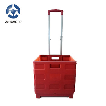 2019 Plastic Trolley Cart Folding Trolley Cart