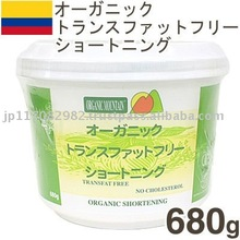organic frans fat free shortening 680g (Organic Mountain)