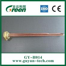 GY-H014 Copper Heating Pipe Or OEM Design