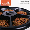 Low Price Portion Control 5-Meal Automatic Pet Feeder