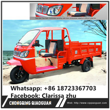 Chongqing tricycle manufacturer 250CC water cooled half closed for adult