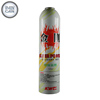 aerosol spray can refill