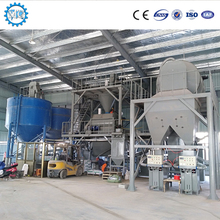China Zhengzhou MG new design good quality dry mortar mixing production line hot sale, dry mixing mortar plant