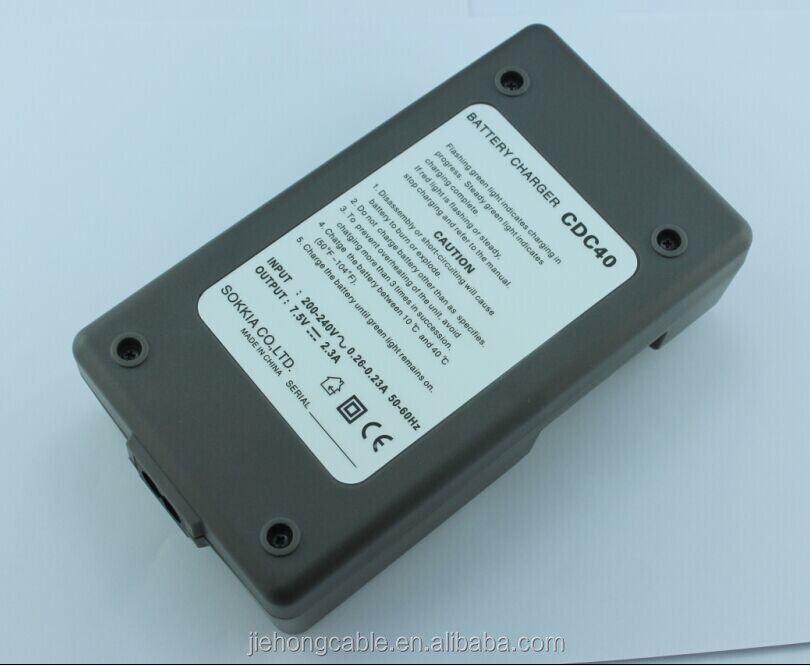 CDC40 battery charger for Sokkia BDC35 battery