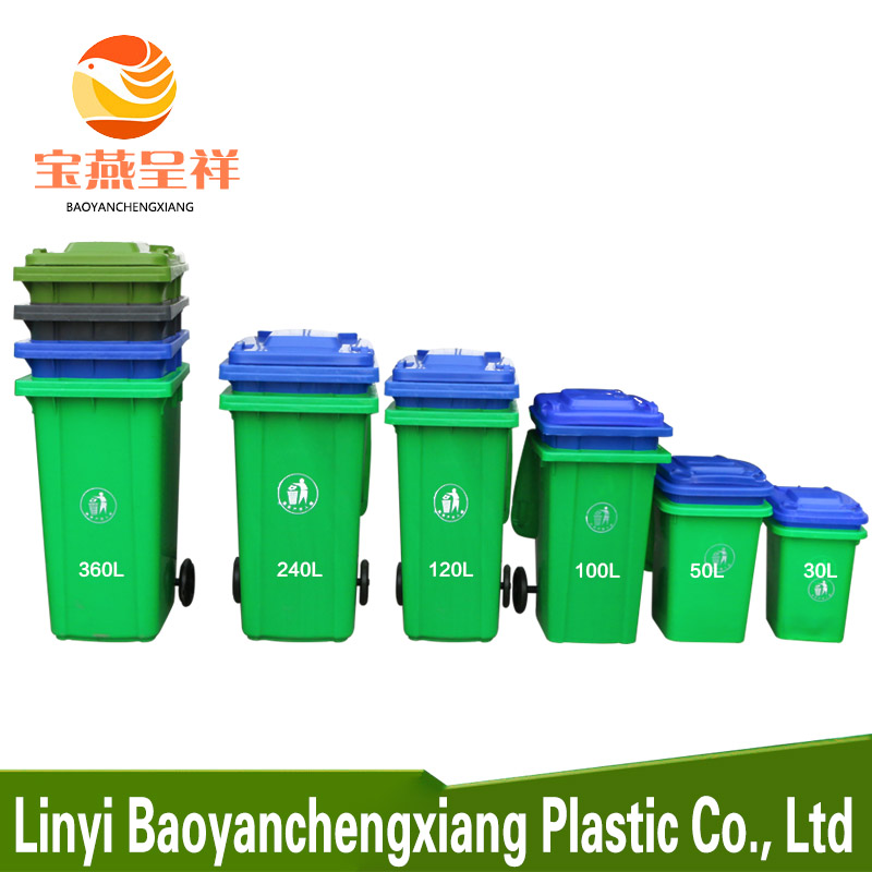 China Supplier Plastic Waste Recycling 120 Liter Dustbin For Street