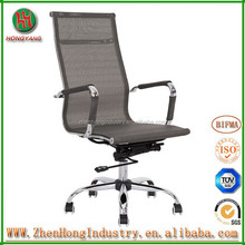 bw mesh office chair,black and white swivel chair,economy china mesh chair