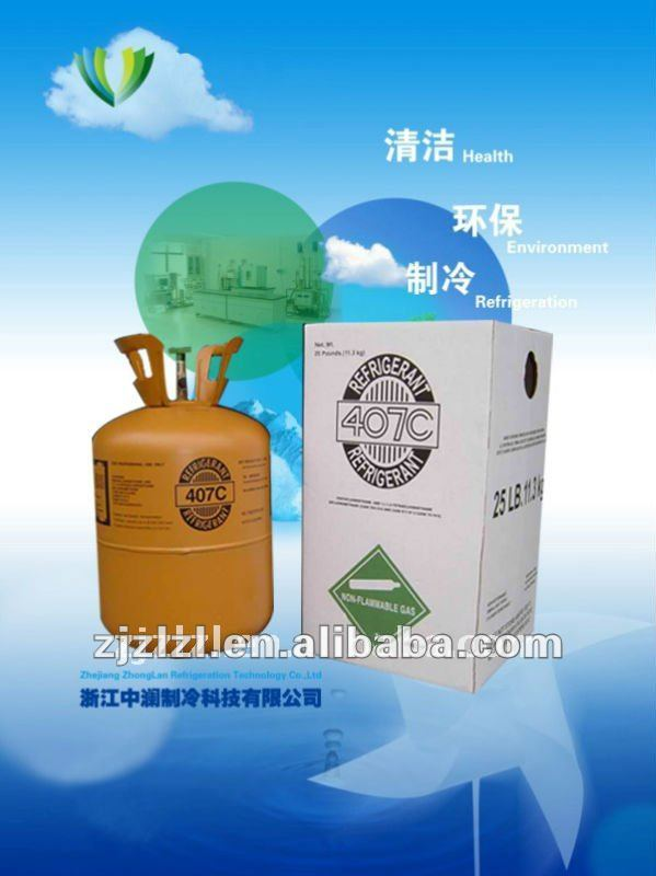 wholesale mixed refrigerant gas 407c