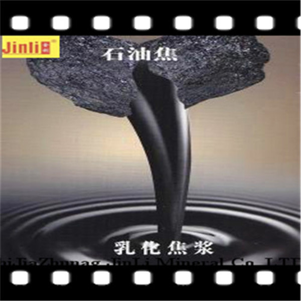 98.5% Carbon Petroleum Coke Low Sulphur Petroleum Coke For Glass Manufacture
