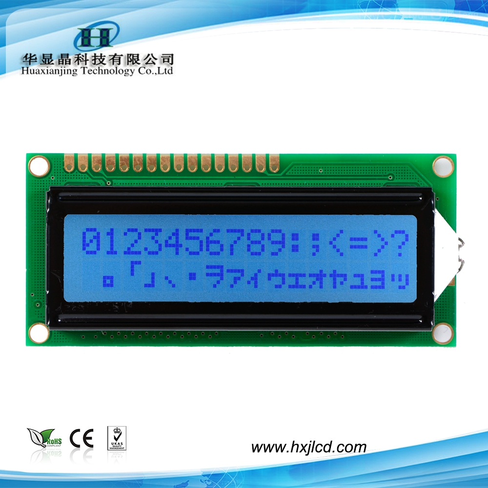 Cheap price 1602 character lcd1602 with backlight