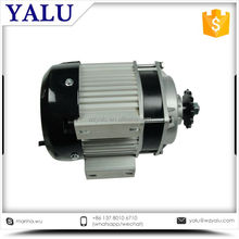 Cost price crazy selling low power 2200rpm dc motor