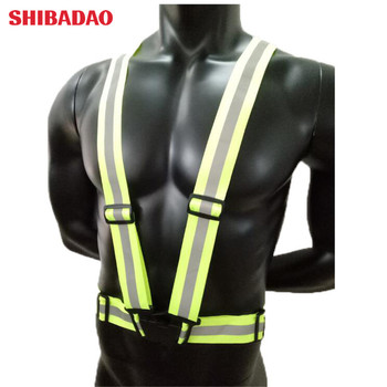 Outdoor Running Cycling Safety Waist Coat Vest Harness Reflective Belt Vest