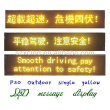 P20 outdoor multi-line LED message bar screen