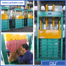 Waste rags baling machine vertical hydraulic used clothes press machine