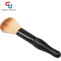 Pro Foundation Face Powder Brush Blush Makeup Brush Cosmetic Tool