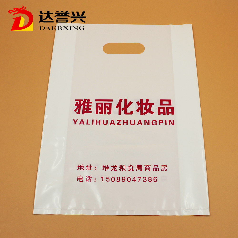 online shopping cheap white color free samples custom printed plastic die cut packing bags for cosmetic