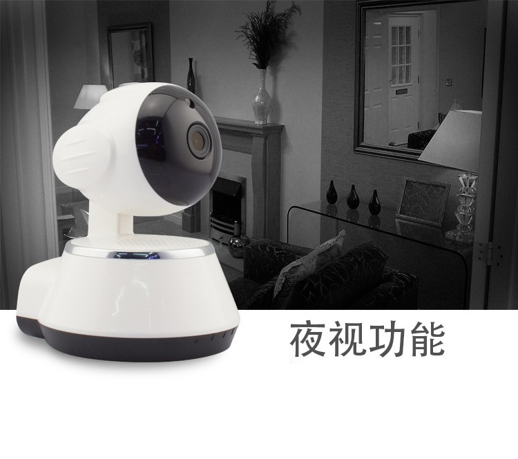 Wi-Fi Wireless HD Indoor Video Monitoring Phone Surveillance Camera Remote monitoring