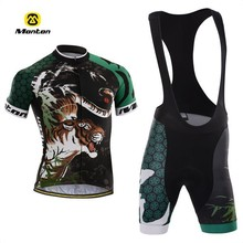 High quality professional full sublimation printing cycling wear/bike jersey Monton 2014