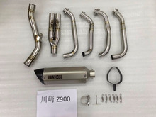 Z900 titanium performance motorcycle exhaust pipe system