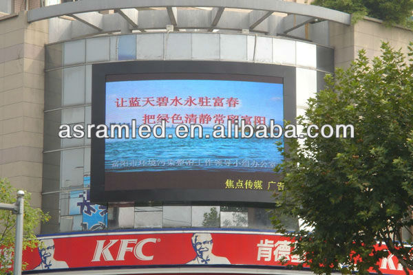New inventions outdoor led panel p10 plasma tv in shenzhen