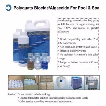 Wholesale Pool Chemicals For Summer Swimming Pool Buy Wholesale Pool Chemicals Bulk Pool