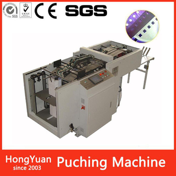 Max paper size 400*380 APM-400 Automatic Paper Hole Punching Machine