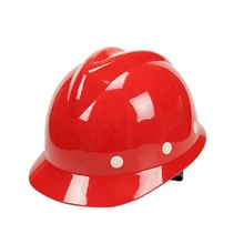 RFP Materials V type <strong>Safety</strong> Helmet Constructions
