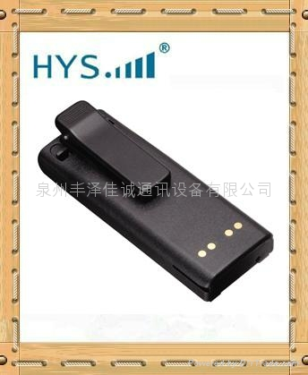 High Quality walkie talkie battery for For Motorola Battery pack