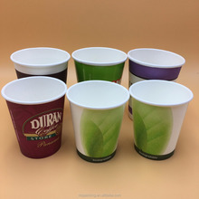 Cheapest Custom Disposable 8oz Design Your Own Paper Coffee Cup