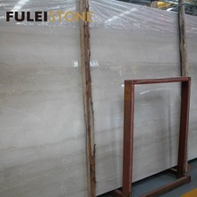 Free Samples Polished Natural Katni Beige Marble Slabs