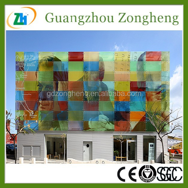 EW6 Outdoor Architectural Glass Walls