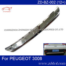 Peugeot 3008 rear skid plate,stainless steal skid plate for peugeot 3008,Peugeot suv 4x4 accessories
