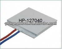 40*40 high performance thermoelectric refrigerator part