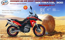 300CC water cooled BMW1200GS copy travel motorbike