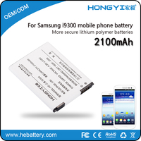3.8 V 2100 mAh rechargeable Lithium polymer mobile phone Battery for Samsung I9300