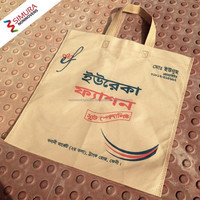 Non Woven Fabric Bag with Colorful Print