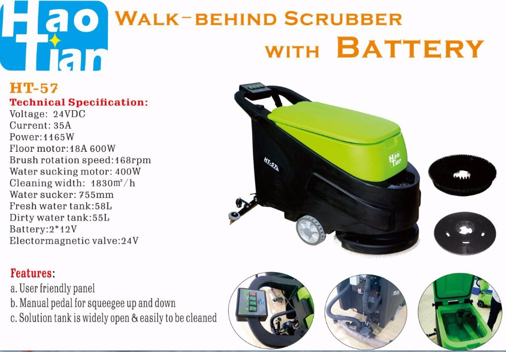 New developed HaoTian HT-57 auto floor scrubber machine (with battery)