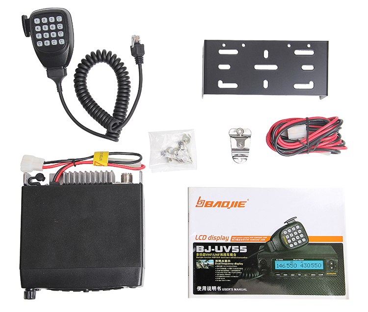 BAOJIE BJ-UV55 Dual Band VHF UHF Mobile Radio Amateur with Dual Display