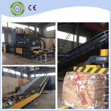 China golden brand huicheng cardboard horizontal automatic baler machine