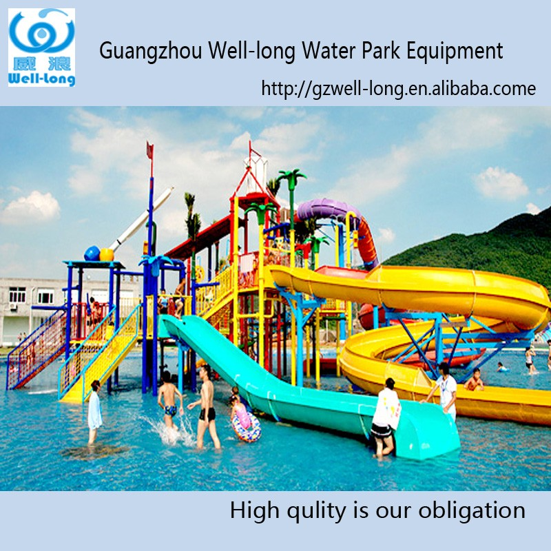 Outdoor kids water play ground fiberglass water rides indoor amusement park equipment for good quality water house slides