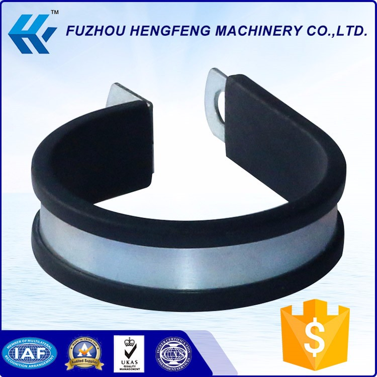 Rubber Lined P Clips Hydraulic Safety Hose Clamp
