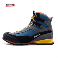 2016 new fashion genuine leather boots wear resistant outsole man balance shoes