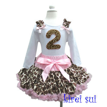 Light Pink Brown Giraffe Pettiskirt Plus 2nd Birthday White Long Sleeves Outfit 1-7Y