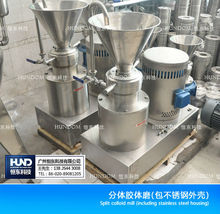 Stainless steel tahini butter colloid mill